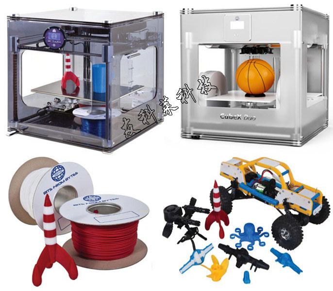友科莱新增3D打印机系列产品